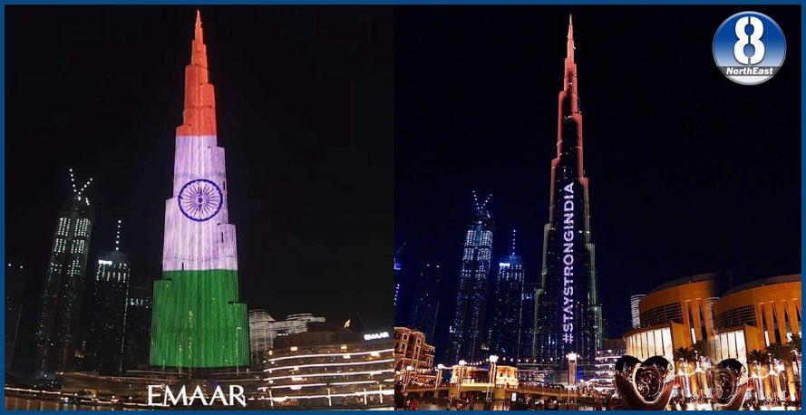#StayStrongIndia ত্ৰিৰংগাৰ প্ৰতীকৰ আলোকেৰে উদ্ভাসিত বুৰ্জ খলিফা