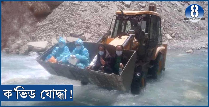ক'ভিড যােদ্ধা! নদী পাৰ হ'বলৈ 'আৰ্থ মুভাৰ'ত উঠিল চিকিৎসা কৰ্মী, দৃশ্য ভাইৰেল