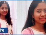 অভাৰব্ৰিজত ছেল্ফী ল'বলৈ গৈ কৰুণ মৃত্যুক সাৱটি ল'লে MBBS ৰ এগৰাকী ছাত্ৰীয়ে