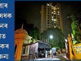 ৫ লাখ টকা ব্যয় কৰি হাউছিং ছছাইটিত প্ৰতিষেধক ল'লে ৩৯੦ জনে, পােহৰলৈ আহিল ভয়ানক ঘটনা
