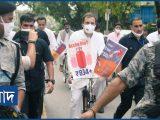 মূল্যবৃদ্ধিৰ প্ৰতিবাদ! সংসদলৈ চাইকেল চলাই গ'ল ৰাহুল গান্ধী